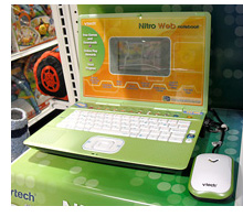 VTech's toy laptop